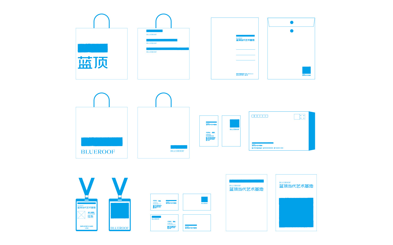 项目/蓝顶美术馆  类别/形象设计